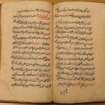 hikyata-muhammad-ali-hanafiah-2