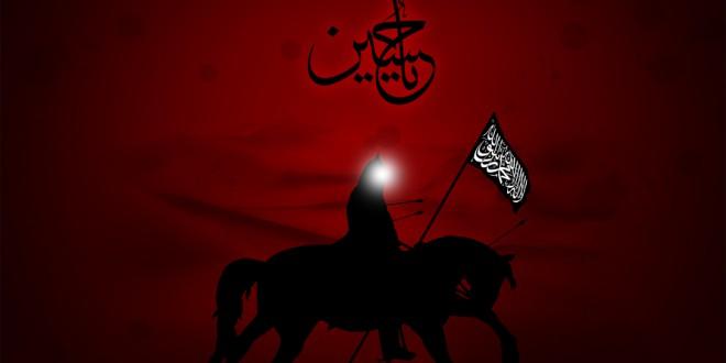 Pantaskah Umat Islam Melarang Haul Sayidina Husein?