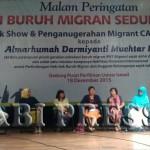 Lindungi dan Cerdaskan Buruh Migran
