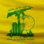 Hizbullah Kutuk Aksi Militer Nigeria Terhadap Rakyatnya
