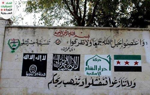 Sidney Jones: ISIS dan Jabhat Al-Nusra Sama Berbahaya