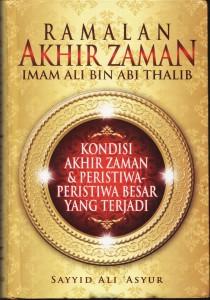 Sayyid Ali Asyur