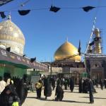 Perjalanan Mencari Diri: Samarra dan Kazhimain