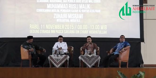 Seminar Memaknai Tradisi Muharam Sebagai Kekayaan Bangsa dan Khazanah Islam Nusantara