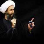Pernyataan Sikap DPP ABI atas Eksekusi Syaikh Nimr Al-Nimr