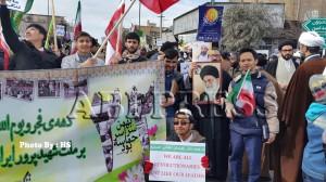 Hari-Revolusi-Islam-Iran-1 copy