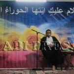 Sayidah Fathimah Az Zahra : Sosok Teladan Seluruh Umat Manusia