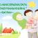 Kak Seto: Didik Anak-Anak Dengan Cinta, Jauhkan Dari Pengaruh Paham Radikal