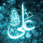 Milad Imam Ali di ICC