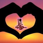 Mengenal Cinta Sejati Dari Kalam Imam Ali