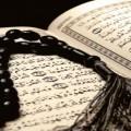 al-Quran-penawar-akhlaq