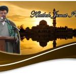 Khutbah Shalat Jumat ICC: Keutamaan Bulan Sya'ban