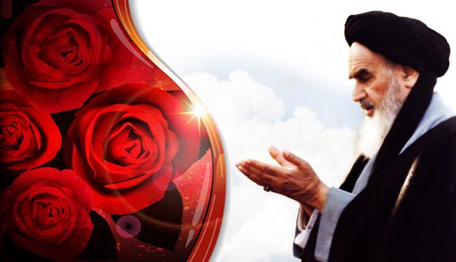 Haul Imam Khomeini Bersama Hojjatul Islam DR. Hasan Zamani