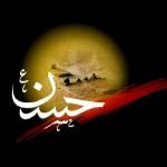 Belajar Dermawan dari Imam Hasan