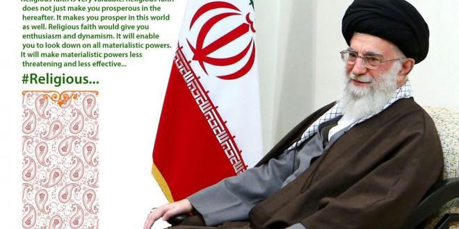 Imam Khomeini Pembela Kaum Tertindas Seluruh Dunia