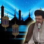 Kajian Tafsir Quran Ramadhan ICC Bersama Sayyid Musavi