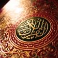 Tafsir-Quran