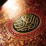 Tafsir Quran Ramadhan ICC Bersama Ustaz Rusli Malik