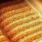 Tafsir Quran Ramadhan ICC Bersama Ustaz Hasan Alaydrus