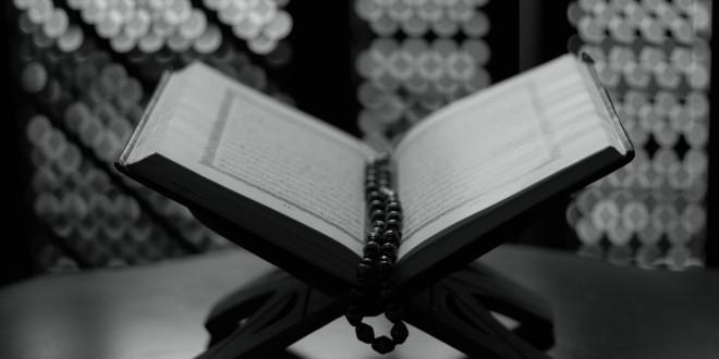 Tafsir Quran Ramadhan ICC Bersama Ustaz Husein Shahab