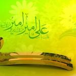 Pengikut Ali, Penghias Ahlulbait