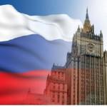 Rusia: Israel Serang Suriah untuk Dukung Kelompok Teroris