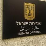 Kedutaan Israel di Mesir Ditutup