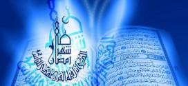 Iran Bagikan Ribuan Paket Ramadhan di Gaza