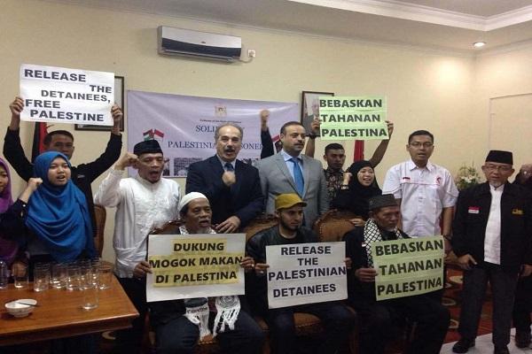 kedubes-palestina jadi 1