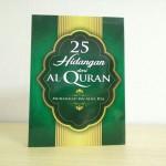 25 Hidangan dari Al-QURAN.