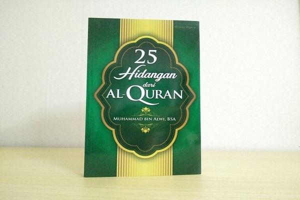 Buku: 25 Hidangan dari Al-Quran
