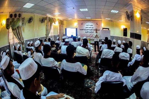 Program Nasional Pelatihan 100 Qori dan Hafiz Internasional di Irak