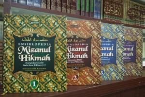 Kitab Mizanul Hikmah