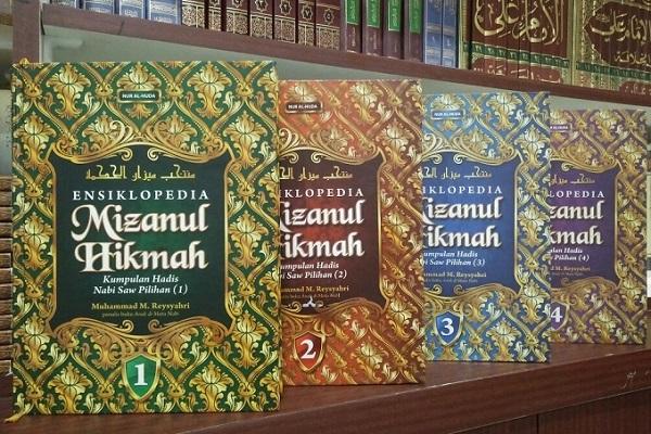 Mizanul Hikmah 4 jilid