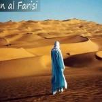 KISAH – SALMAN AL FARISI