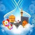 imam_reza_birthday 1