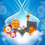 Biografi Singkat Imam Ali Ar-Ridha