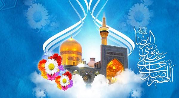 Biografi Singkat Imam Ali Ar-Ridha a.s.