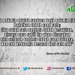 Pesan Imam Ja'far Shadiq tentang Persaudaraan