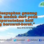 Pesan Imam Ali tentang Sulitnya Menyatukan Perpecahan
