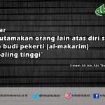 Pesan Imam Ali as tentang Budi Pekerti