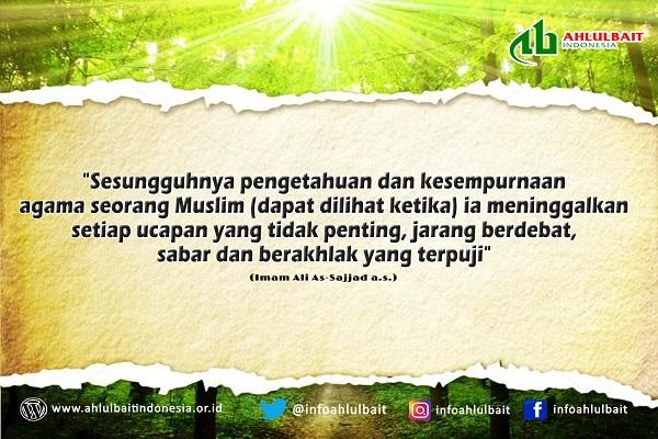 Tolak Ukur Pengetahuan dan Kesempurnaan Agama Seorang Muslim