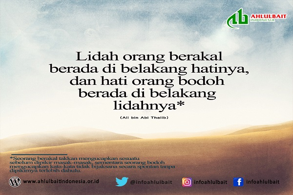 Kata-kata Mutiara Imam Ali: Antara Lidah dan Hati