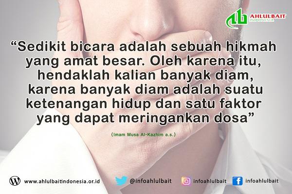 Pesan Imam Musa Al-Kazhim tentang Hikmah Diam