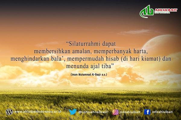 Pesan Imam Muhammad Al-Baqir tentang Silaturrahmi