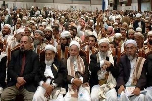 Ulama Yaman Reaksi Pernyataan Terbaru Liga Arab