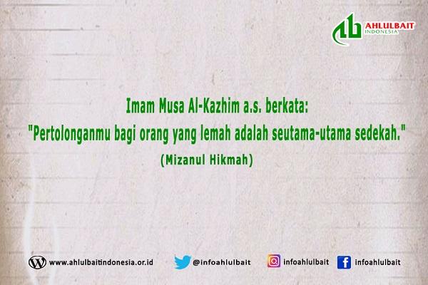 Ahlulbait Indonesia 53