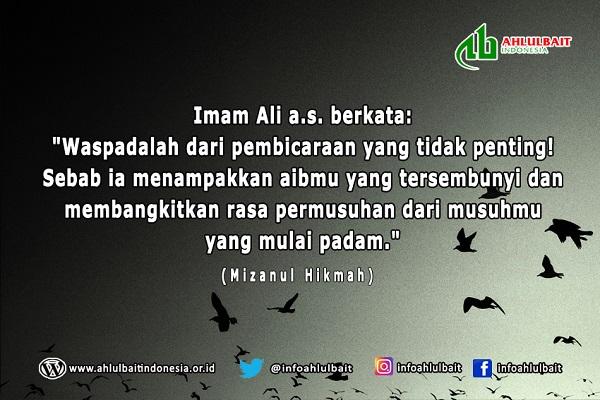 Cara Menjawab Ejekan dalam Al-Quran