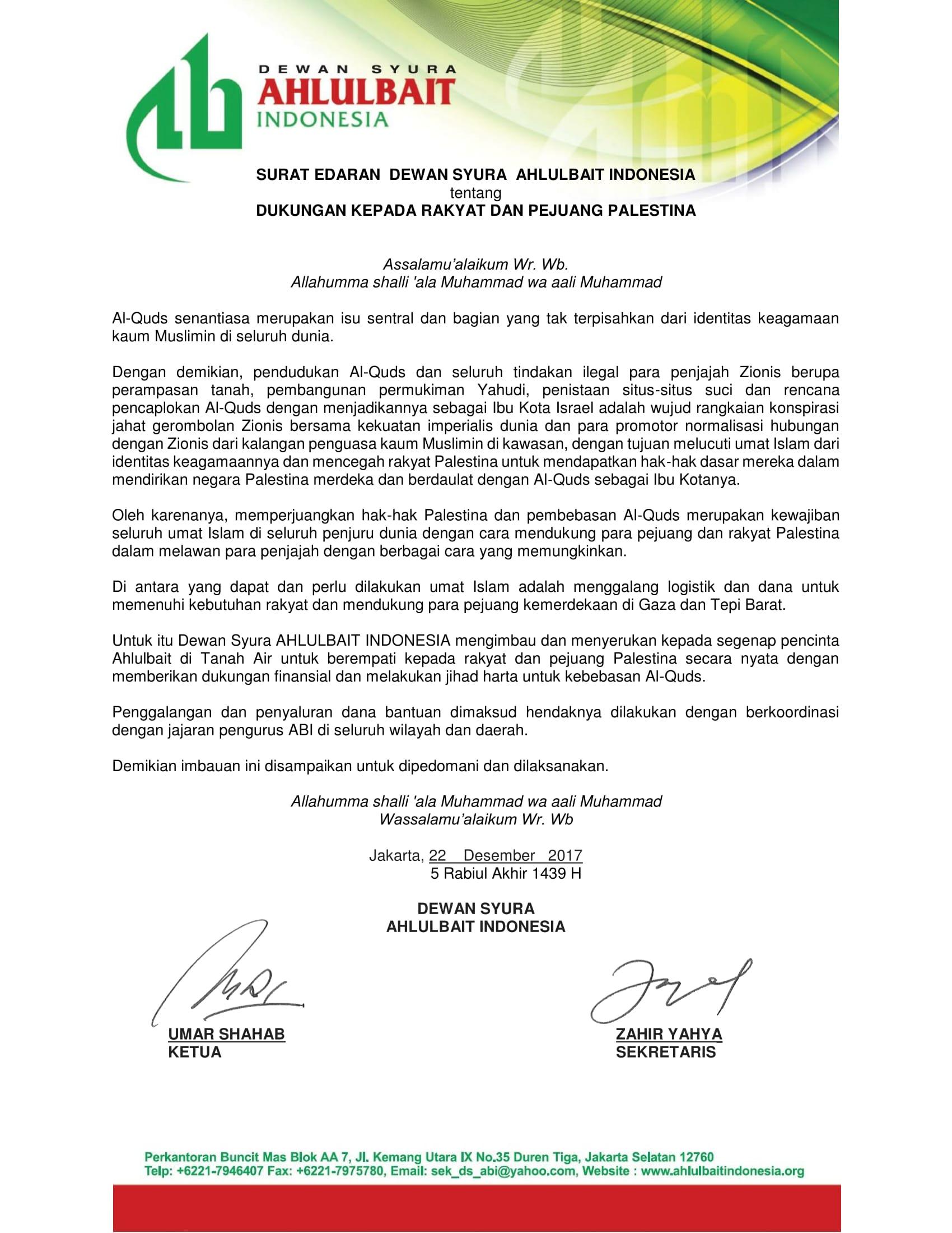 SURAT EDARAN DEWAN SYURA AHLULBAIT INDONESIA FINAL-1