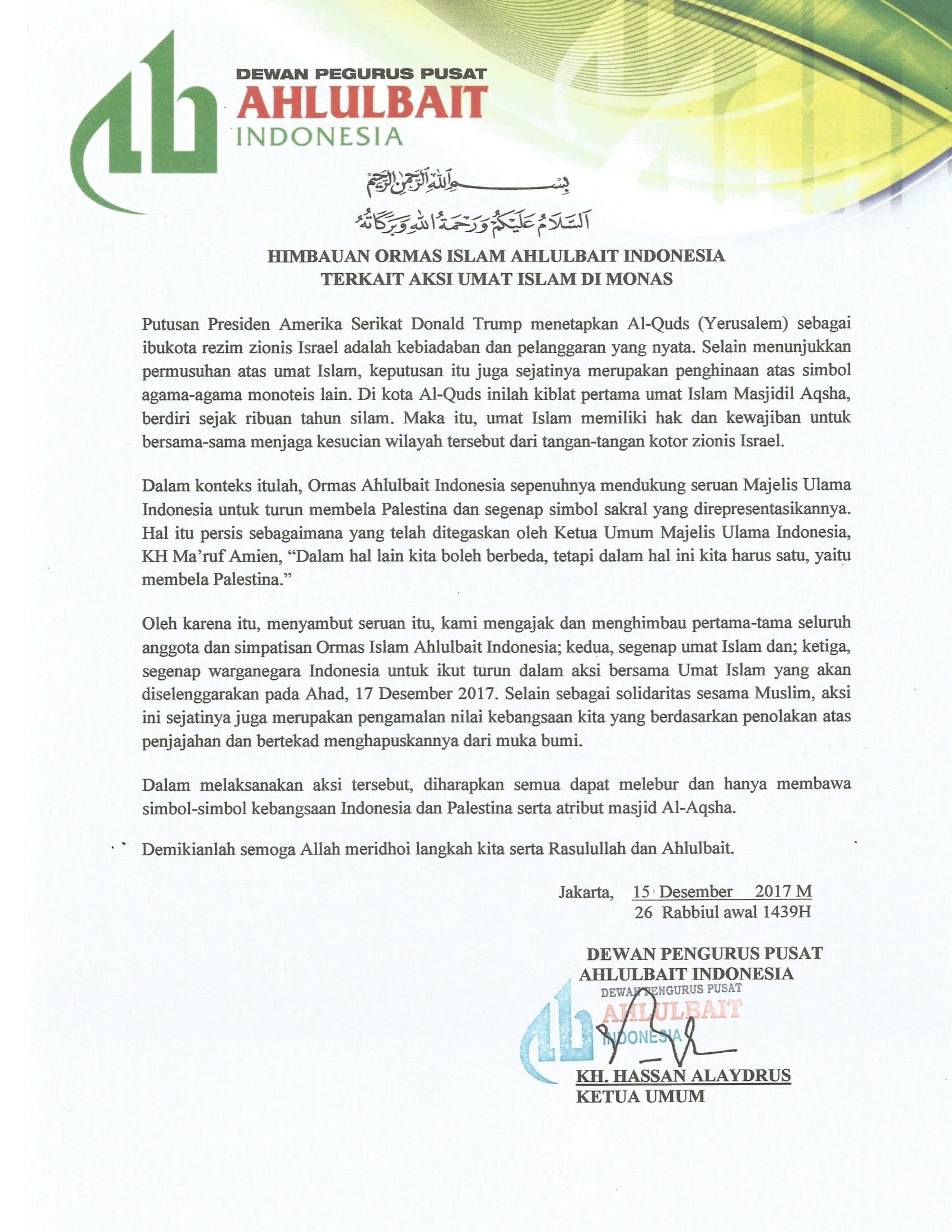 Seruan DPP ABI 17.12.17-1